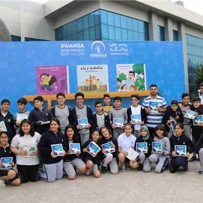 FMIS STUDENTS PARTICIPATE IN RWANGA BOOK PROJECT