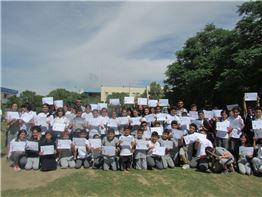 Academic Certificate 2014-2015