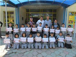 Discipline Certificate